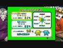 【もじぴったん】いい大人達のゲームエンパイア!('16/09) 再録 part3
