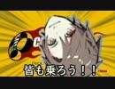 【CRAZY TAXI】クレイジータカハシ―【VOICEROID/CeVIO実況】