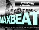 BMS - MAXBEAT全曲ダイジェスト (走行距離
