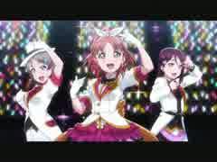 【パワプロで】MIRAI TICKET【ラブライブ!サンシャイン!!】 thumbnail
