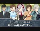 【NovelsM@ster】武内Pのコミュニケーションその3(武内)