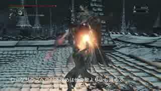 【Bloodborne】レベル120 ビルド別にカンストボス撃破【B.技神 - part05】 thumbnail