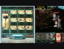 【グラブル】古戦場Ex+ ヴァルカンライオ 36秒【AT水ヴァル...