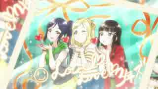 サンシャイン Step! ZERO to ~INVISIBLE ONE~ (仮) thumbnail