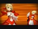 新モーション 【Fate Grand Order】 ネロ・クラウディウス 宝具 EXアタック