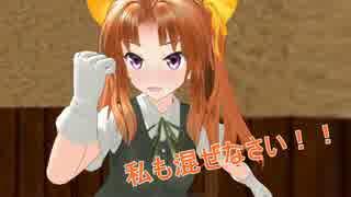 【艦これ】 暁型四姉妹の日常 八二 【M