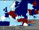 第一次世界大戦推移