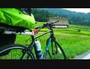 【ゆっくり】 京都まで自転車旅するべーよ Ride2後編  【白川郷】