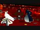 【MMD刀剣乱舞】番凩【再投稿】