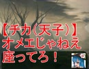 【東方卓遊戯】ゆかりんがスパロボTRPGやるみたいですⅧ-23【MGR】