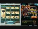 【グラブル】古戦場Ex+ ヴァルカンライオ 39秒【非AT水ヴァ...