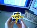 ARToolKitでオブジェクトを全方位から眺めてみた+α