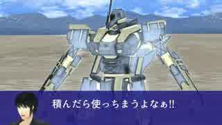 【MMDドラマ】 モノクロバディ ep.39 「スーパーロボット大戦群馬」