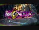 PS4 PS Vita『Fate EXTELLA』プロモーション映像第2弾 HD高画質