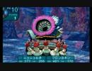 世界樹の迷宮3もやりたい人の実況プレイ Part129