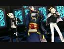 【MMD刀剣乱舞】Follow the Leader【三日月・髭切・膝丸】(再投稿)