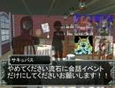 魔物娘 ga TRPG -魔女とバフォ様のソード・ワールド2.0-  2-3