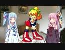 【VOICEROID実況】 ゲームライフ 02