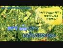 【ニコカラ】ドクター=ファンクビート【off vocal】+4キー
