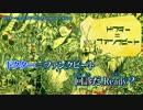 【ニコカラ】ドクター=ファンクビート【off vocal】+5キー