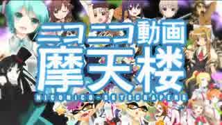 【TAKU】ニコニコ動画摩天楼【お祭りじゃあ!】歌ってみた