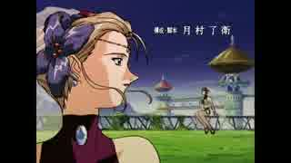 この素晴らしい神秘の異世界に祝福を! -OVA- thumbnail