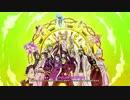 ジョジョ4部新OPの日常 thumbnail