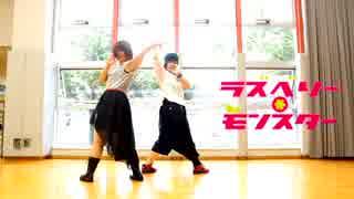 【Saraと⑥】ラズベリーモンスター踊ってみた【限界突破】