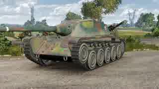 【WoT】バスタブ運転教習所 番外編その4【AMX CDC】