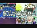 【ゆっくり実況】初期キャラだけで最上階を目指す!!Part1【白猫テニス】