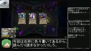 【biimシステム】VALERA!【ハースストー