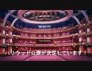 Yuki Kajiura Live vol.#13 ~featuring SWORD ART ONLINE~メドレー