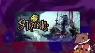 [Armello]王座争奪戦.part0[ゆっくり実況]