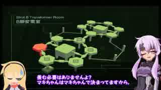 【MGS2】YUKARI GEAR SOLID 2 PART12