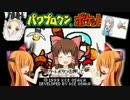 セレクトBGM☆.pwpk1