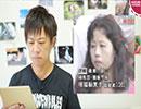 高田馬場異臭事件で逮捕された自称アイドル塚越裕美子(36)がヤバすぎる!