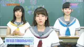 リスアニ!TV ラブライブ!サンシャイン!!