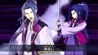 【FateGO】強敵との戦い 十二の試練対星1鯖編【超ぐだぐだ】