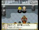 【DS】サクラ大戦 君あるがため 第二話 ⑨