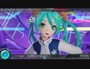 【-Project DIVA-X HD】はじまりの・メドレー~プライマリーカラーズ~【EX】