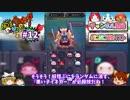 ゆっくり実況プレイ 妖怪ウォッチぷにぷに #02