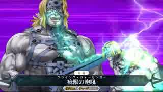 【FateGO】強敵との戦い 魔竜再臨対星1鯖編【防御無視】