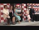 【展示会動画】「麻雀格闘倶楽部2」【超速ニュース】