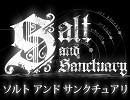 NGC『Salt and Sanctuary』『THUMPER』生放送 1/4