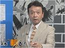【井上和彦が斬る!#48】ニュースを斬る![桜H28/10/4]