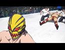 タイガーマスクW 第1話 二頭の虎