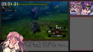 MHP2G_村クエRTA_13:16:44_part10