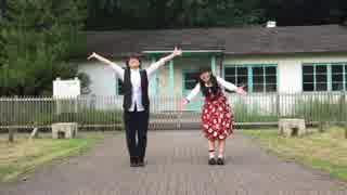【てりやきライス】嘘とぬいぐるみ【踊っ