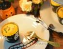 【ハロウィン】かぼちゃマフィンを作ってみた【その1】