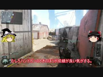 【CoD:BO3】最強カスタム...じゃないwwwww【草の人ゆっくり実況 ...